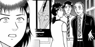 【case3】銀幕の殺人鬼③
