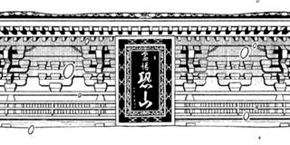 【第174廻】恐山ル・ヴォワール douze12(ドゥーズ)
