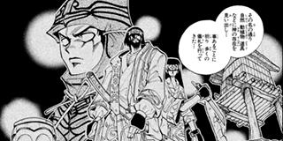 【第33廻】ホロホロ