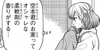 【第111話】フェロモン