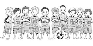 【第6話(2)】(さよならフットボール)ピッチにある全部