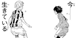 【第7話(1)】(さよならフットボール)青空の下のフットボール