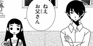 【第29・30号】「くりあげくん」「新鮮モテモテ報告」
