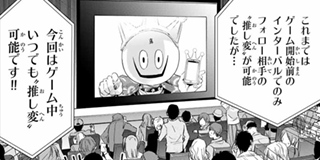 【account177】リアルフォロワー決戦