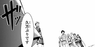 【#37】魔法使いと竜術士(ドラゴンビショップ)