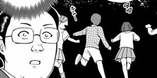 【case4】天草財宝伝説殺人事件②