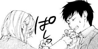 【第7話】姫の我慢(2)