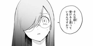 【シーズン2 第二十七話】怪物