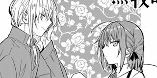 【第28話】家庭教師とお嬢様①