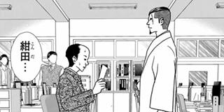 【第57話】ぽっかりと空いた風穴