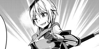【第6話】女騎士と武器屋