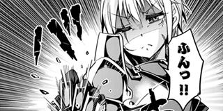 【第18話】女騎士と涙