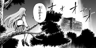 【第24話(1)】