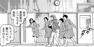 【第39話】女王がやって来た