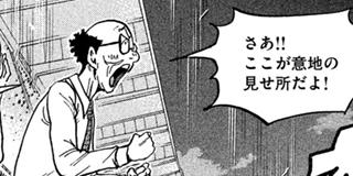 【#511】