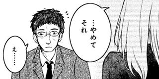 【第18話】御手洗希一(3)