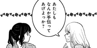 【第6話】リトル・シスター(1)