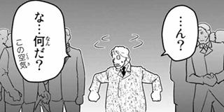 【第128話】合同会議5日目(77)