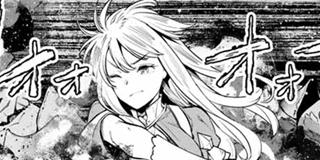 【第14章】「プリンセスには敵いませんわ」(1)