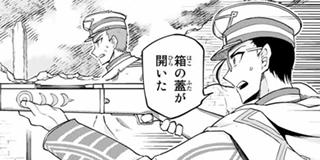 【第十四報(2)】キヘイ、血達磨と化す