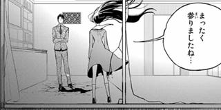 【シーズン2 第三十一話】正体
