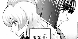 【108着目】佐久間美依について