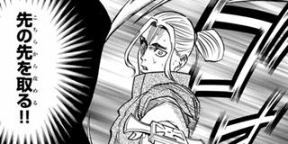 【第七十八話】執念の剣