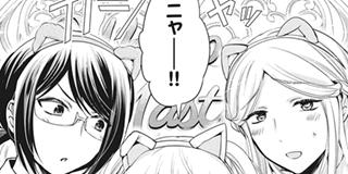【第30話】メイド喫茶♂