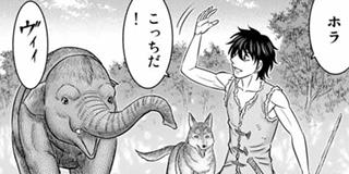 【第51話】マンモス
