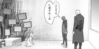 【第18話】「呪われた子供」