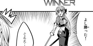【第61話】女騎士と後輩2