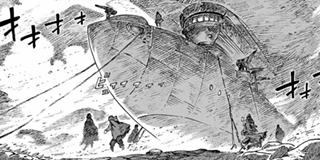 【Flight42】天山(テンサン)迷路の石焼きステーキ