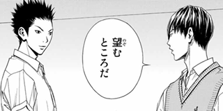 【Episode 14】