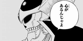 【第68話】ヴァルキリー