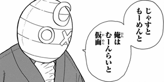 【第佰九拾陸話】月光の救い