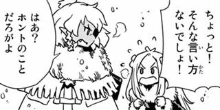 【第6話】王都の姉妹騎士
