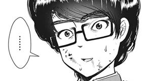 【第10話(1)】発覚