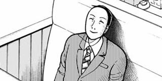 【ファイル20】雪霊伝説殺人事件①
