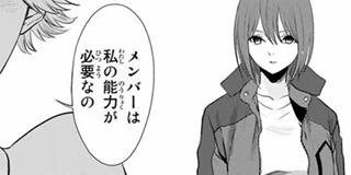 【第22話】「昆布」