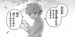 【chapter.3(2)】