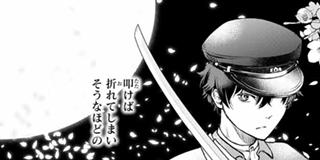 【第三話】物語への適正値①(1)