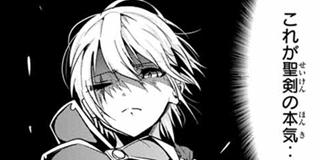 【第79話】女騎士と最強5