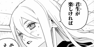 【chapter.4(1)】