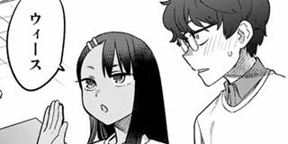 【第52話】「ウチのセンパイに何か…?」