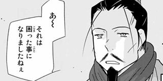 【第42話(1)】