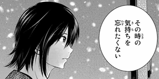 【第27話】僕/君