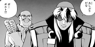 【67:ACT-53/SILENT COMIC】冒険馬鹿/FRAGILE