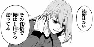 【第69話】「大混沌(カオス)」