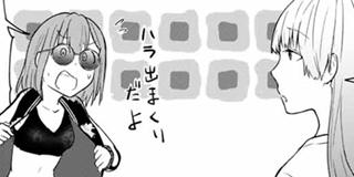 【第8話】ひどろってー町 軽井沢