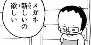【3月号】